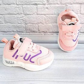 Кросівки для дівчинки. Розміри:16-21 РОЗМІРНА СІТКА ТА ВІДЕООГЛЯД В ОПИСІ !!!