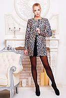 Женское пальто осеннее короткое леопардовый принт