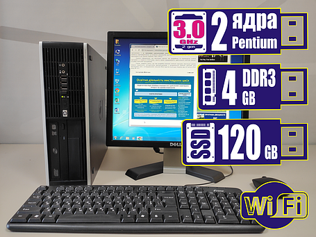 Системный блок компьютер ПК HP Pentium/4Gb DDR3/120GB SSD +Bonus WiFi, фото 2