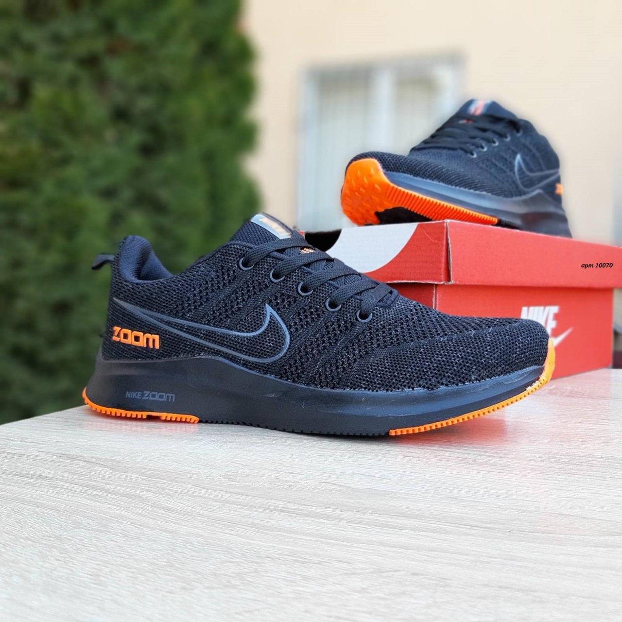 🔥 Кроссовки спортивные Nike Zoom черные 42