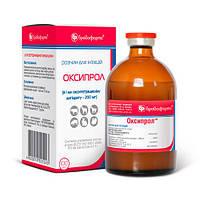 Оксипрол раствор 100 мл Бровафарма