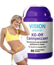 KG-Off Саппрессант (Suppressant) - контроль аппетита, снижение веса