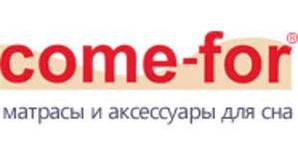 Матрасы ортопедические Come-For