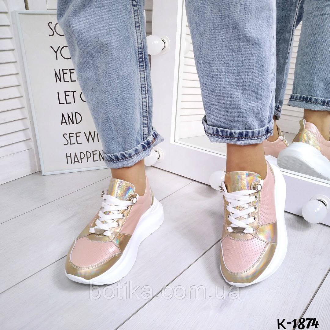 Класснючие кожаные женские кроссовки