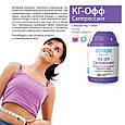 KG-Off Саппрессант (Suppressant) - контроль аппетита, снижение веса, фото 4