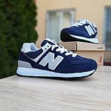 🔥 Женские кроссовки повседневные New Balance 574 синие нью беленсы, фото 4