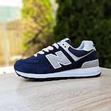 🔥 Женские кроссовки повседневные New Balance 574 синие нью беленсы, фото 7