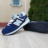 🔥 Женские кроссовки повседневные New Balance 574 синие нью беленсы, фото 8