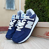 🔥 Женские кроссовки повседневные New Balance 574 синие нью беленсы, фото 6