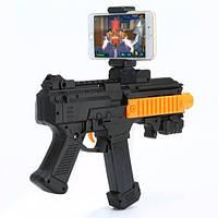 """Автомат віртуальної реальності AR Game Gun для хлопчиків, чорний, до 5,5 """", від батарейок ААА, IOS і Android"""
