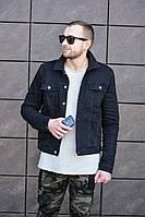 Классическая джинсовая куртка с качественной вышивкой на спине, фото 1