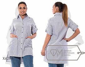 Вільна, подовжена сорочка в смужку з коротким рукавом бавовняна,р. 42,44,46,48,50, фото 2