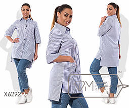 Вільна, подовжена сорочка в смужку з коротким рукавом бавовняна,р. 42,44,46,48,50, фото 3