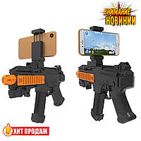 Ігровий автомат віртуальної реальності AR Game Gun для хлопчиків IOS і Android, чорний