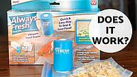 Домашній вакуумний пакувальник для продуктів ALWAYS FRESH Seal Vac