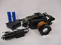 Ліхтарик на чоло Bailong Police BL-6968 Purple, 1050лм, від акумулятора 18650, три режими, 4500К, Налобний ліхтар