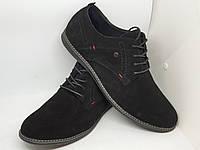 Мужские черные замшевые туфли на шнурках