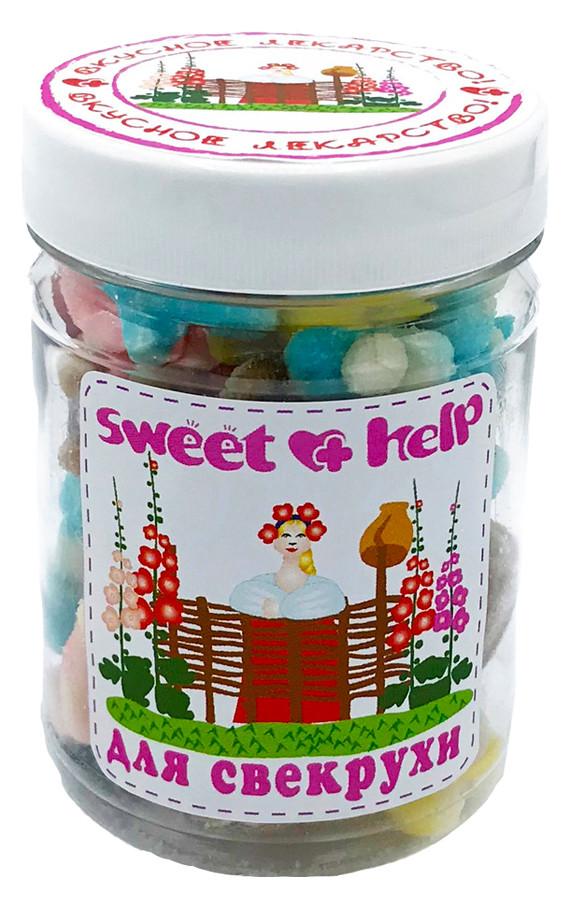 """Sweet help (вкусная помощь) """"Для свекрухи"""" 250мл"""