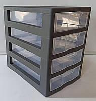 Комод, мини-органайзер, на 4 ящика Серый