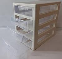 Комод, мини-органайзер, на 4 ящика