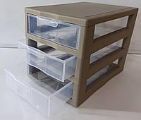 Мини-комод, органайзер на 3 ящика