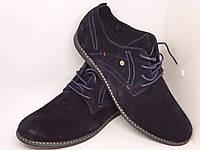 Мужские синие замшевые туфли на шнурках