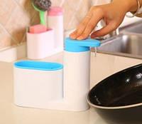 Організатор у ванну, Sink Tidy Sey Plus, диспенсер для мила, тримач для зубних щіток, помаранчевий |