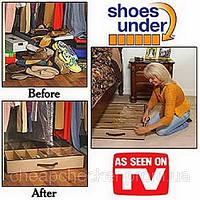 Організатор Shoes Under під взуття до 12 пар, кришка на замку, органайзер для зберігання взуття