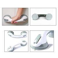 Ручка на вакуумних присосках для ванної кімнати Helping Handle