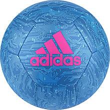 Мяч футбольный Adidas Capitano Ball DY2570 Size 5