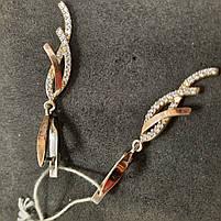 Серебряные серьги 925 пробы, с напылением золота 375.Вставка циркон.  Вес 5,23 гр., фото 2