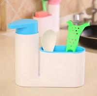 Організатор для кухонної раковини Sink Tidy Sey подвійний | дозатор рідкого мила | підставка кухонні під мочалки! Топ продажів