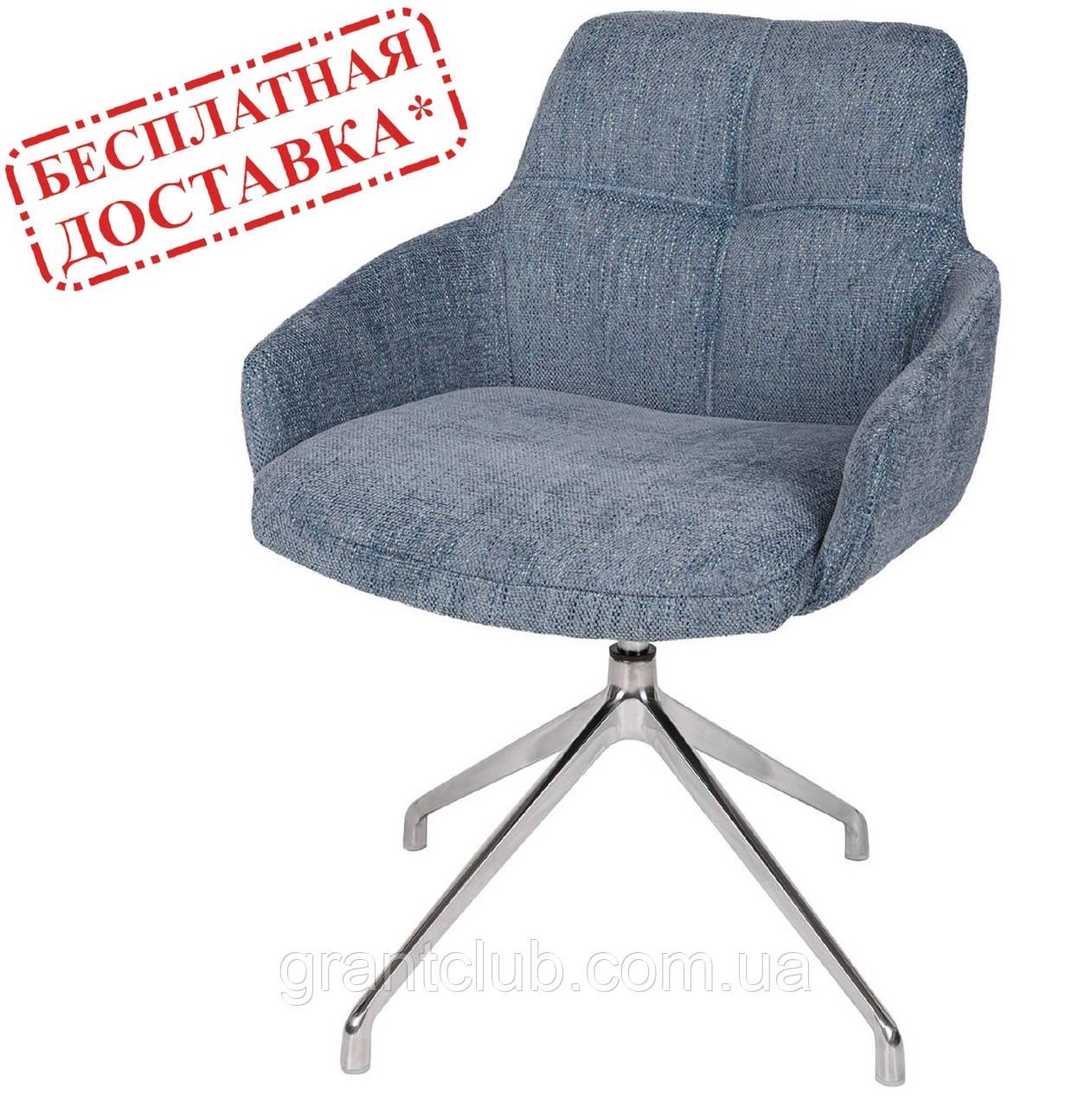 Кресло поворотное OLIVA синий (бесплатная доставка)