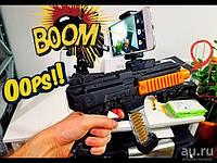 Ігровий автомат віртуальної реальності AR Gun Game чорний, дитячі автомати, іграшковий автомат