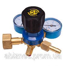 Редуктор кислородный БКО-50ДМ для малых баллонов (СП 21,8)