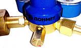 Редуктор кислородный БКО-50ДМ для малых баллонов (СП 21,8), фото 3