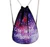 Сумка-рюкзак для обуви Космос