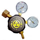 Редуктор кислородный баллонный БКО-50-4-2ДМ, фото 2
