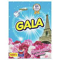 Стиральный порошок Gala для ручной стирки (400г.)