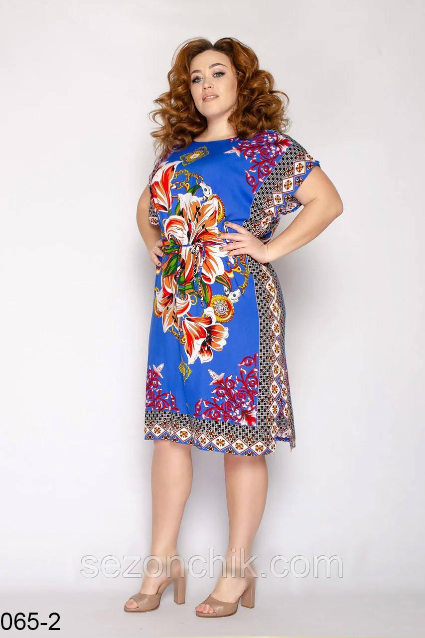 Летнее платье туника женская красивая размеры 50-54
