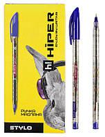 Ручка масляная синяя - детская HO-545