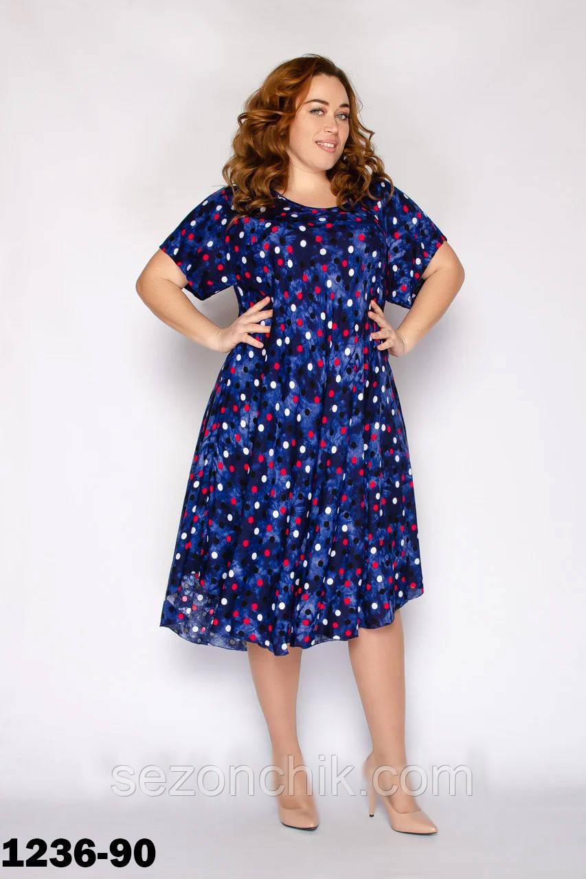 Летние женские платья модные размеры 54-58