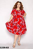 Красивое платье женское летнее размеры 54-58