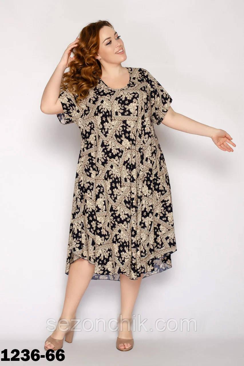 Женские летние платья из трикотажа размеры 54-58