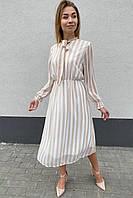 Элегантное платье миди в полоску Pintore - бежевый цвет, 44р (есть размеры), фото 1