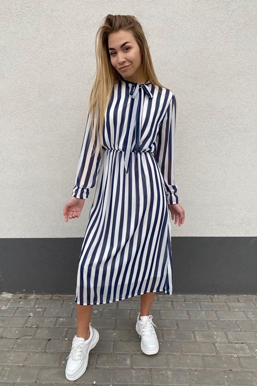 Элегантное платье миди в полоску Pintore - синий цвет, 46р (есть размеры)