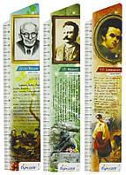 """Закладки для книг 8шт """"Классики украинской литературы"""""""