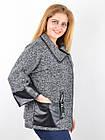Жакет женский трикотажный большого размера Марта серый, фото 3
