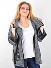 Жакет женский трикотажный большого размера Марта серый, фото 5