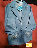 Женский джинсовый пиджак, фото 1